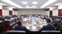 湖南省委党史学习教育第三巡回指导组