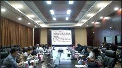 """""""绿色转型与可持续社会治理""""专题政策研究全体会议在"""