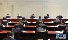 栗战书主持召开黄河保护立法座谈会,强调加快立法进程