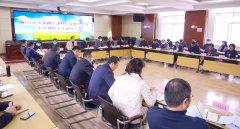 九江市配合中央第四生态环境保护督察组下沉督察工作调
