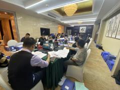 贵州省第八生态环境保护督察组召开工