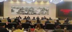 开封市生态环境局召开水污染防治攻坚战工作推进会