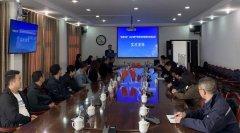 2021西宁市突发环境事件应急监测实战演练圆满完成