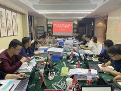 贵州省第八生态环境保护督察组召开下