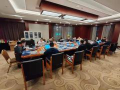 贵州省第九生态环境保护督察组召开下