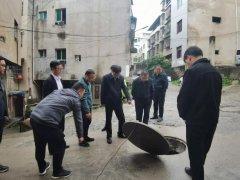 贵州省第八生态环境保护督察组在铜仁