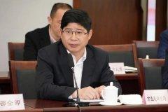 绍兴市人大常委会召开有关生态环境保