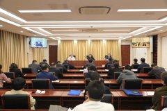 山东省召开全省生态环境保护重点工作