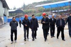 查问题促整改 贵州省第九生态环境保护