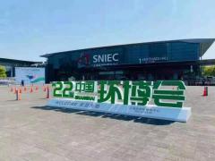 【聚焦】福赛生物酶臭氧治理产品亮相第22届中国环博会