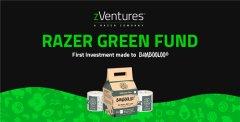 """雷蛇成立5000万美元 """"雷蛇绿色基金"""",助力环保初创"""