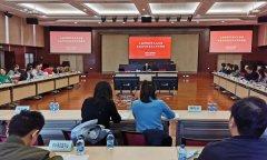 上海市2021年大气环境与应对气候变化工作专题会顺利召