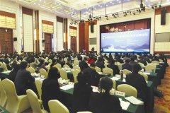 2021长江经济带绿色发展高峰论坛在宜