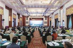 长江经济带化工产业绿色发展共同宣言发布