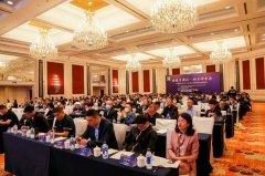 """雅居乐环保集团荣膺""""中国战略性新兴环保产业2020年度"""