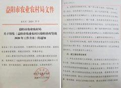 湖南省洞庭湖区化肥减量数据虚假失真