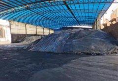 江西省吉安市永丰县循环经济产业园污染严重 群众反映