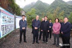 赤水河流域(云南段)生态环境保护治