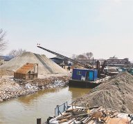 哈尔滨市警方成功破获一起非法采矿案