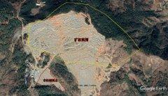 曝光典型案例⑦:攀枝花市米易县非煤