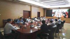 福建省生态环境厅召开全省生态环境领域重点改革工作视