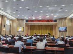 陕西省第三生态环境保护督察组督察渭