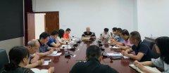 汕尾市生态环境局召开迎接第二轮中央环保督察工作会议