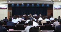 山东省第八生态环境保护督察组督察菏