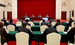山东省第五生态环境保护督察组督察威