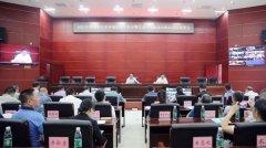 湖南省生态环境厅组织开展执法队伍廉