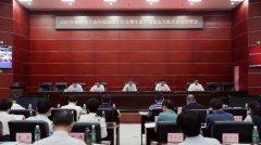 2021年湖南省生态环境执法工作会暨生态环境执法大练兵