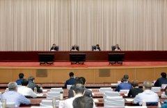 山东省第七生态环境保护督察组督察滨州市动员会召开