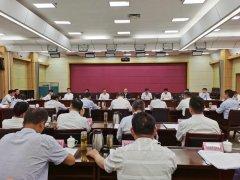 亳州市生态环境保护委员会暨中央生态