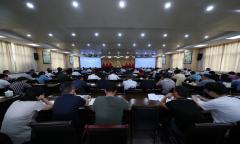 贵州省生态环境厅召开2021年突出生态