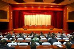 黑龙江省第一生态环境保护督察组督察大兴安岭地区动员会召开
