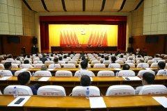 黑龙江省第二生态环境保护督察组督察七台河市动员会召开