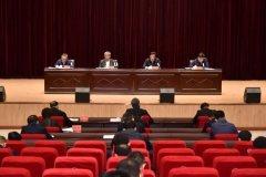 黑龙江省第三生态环境保护督察组督察双鸭山市动员会召开