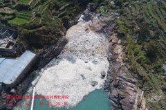 福建省生态环境厅对近期航拍发现的海