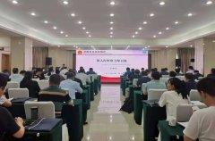 河南省土壤污染防治工作暨建设用地准