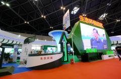 第十二届中国中部投资贸易博览会在太原举行