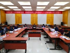 《青海省国家级自然保护区生态环境保