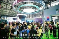 专访 | IECIE上海站主赞助――ICE暴雪