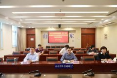 山东省在2021年度黄河流域跨省(区)