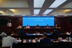 扬州夏季秸秆综合利用和禁烧工作全力