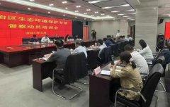 宁夏将启动2021年省级生态环境保护专项督察