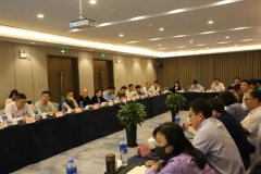 江苏省环境影响评价技术评审专家座谈