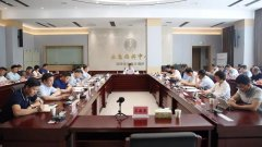 湖南省生态环境厅召开第11次厅党组(