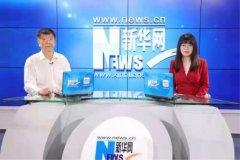 新华网访谈心连心董事长刘兴旭 共话绿色农业发展新思