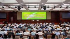 江西省生态环境厅召开2021年全省生态