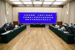 生态环境部与上海市人民政府签署共同